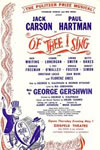Of Thee I Sing 2nd Broadway Revival